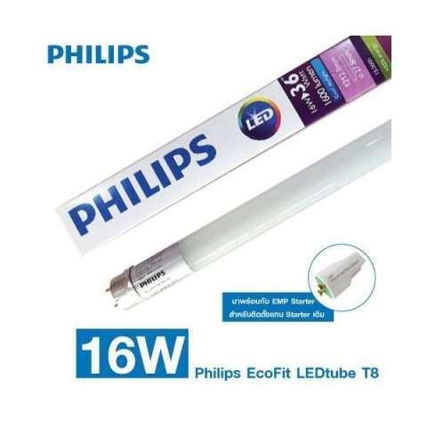 Đèn led tuýp 16W Ecofit 1m2 T8 Philips