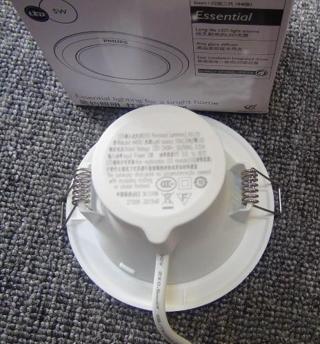 đèn downlight âm trần led 5w philips 44081