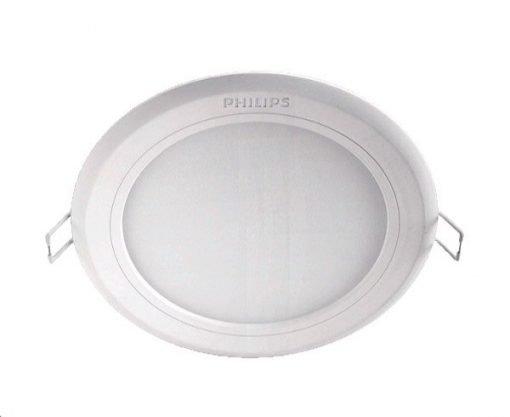 Đèn led âm trần 12W 59831 Hadron Philips