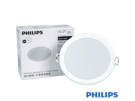 Den-am-tran-LED-PHILIPS-59449-9W